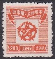 China Central China Scott 6L50 1949 Star Enclosing Map $ 200 Orange, Mint Never Hinged - Central China 1948-49
