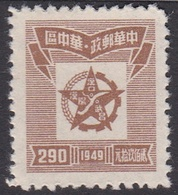 China Central China Scott 6L51 1949 Star Enclosing Map $ 290 Brown, Mint Never Hinged - Central China 1948-49