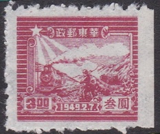 China East China Scott 5L23 1949 Train And Postal Runner,$ 3.00 Red, Mint - China