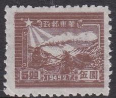 China East China Scott 5L24 1949 Train And Postal Runner,$ 5.00 Brown, Mint - China