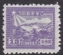 China East China Scott 5L26 1949 Train And Postal Runner,$ 13 Bright Violet, Mint - China