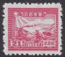 China East China Scott 5L28 1949 Train And Postal Runner,$ 21 Vermillion, Mint - China