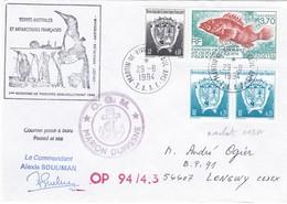 TAAF218 - Marion Dufresne - OP 94/4.3 - Martin De Vivies 29 Août 1994 - Französische Süd- Und Antarktisgebiete (TAAF)