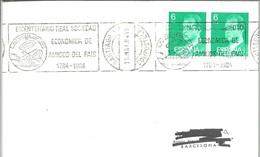 MATASELLOS 1984  SANTIAGO DE COMPOSTELA - 1931-Hoy: 2ª República - ... Juan Carlos I