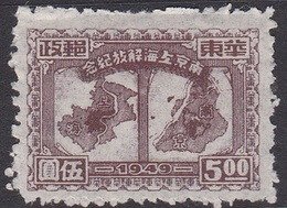 China East China Scott 5L63 1949 Maps Of Shanghai And Nanking ,$ 5 Violet Brown, Mint - China