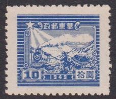China East China Scott 5L69 1949 Train And Postal Runner,$ 10 Ultramarine, Mint - China
