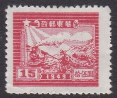 China East China Scott 5L70 1949 Train And Postal Runner,$ 15 Orange, Mint - China