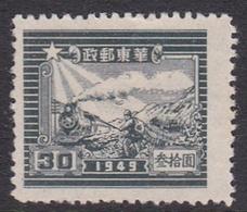 China East China Scott 5L71 1949 Train And Postal Runner,$ 30 Slate Green, Mint - China