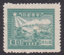 China East China Scott 5L73 1949 Train And Postal Runner,$ 60 Blue Green, Mint - China