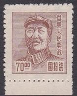 China East China Scott 5L84 1949 Mao Tse-tung,$ 70 Brown, Mint - China