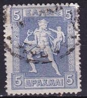 GREECE 1911-12 Hermes Engraved Issue Short Set   5  Dr.  Blue 20½ X 25½  Vl. 225 A - Griekenland