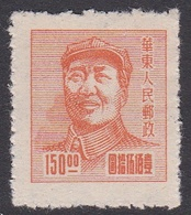 China East China Scott 5L86 1949 Mao Tse-tung,$ 150 Orange, Mint - China
