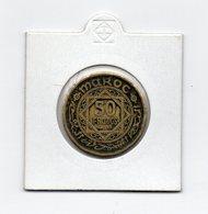 Marocco - 1951 - 50 Franchi - Vedi Foto - (MW1685) - Marocco
