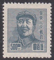 China East China Scott 5L88 1949 Mao Tse-tung,$ 500 Gray Blue, Mint - China