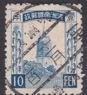 China Manchukuo Scott 57  1935 Pagoda 10f Blue, Used - 1932-45 Mandchourie (Mandchoukouo)