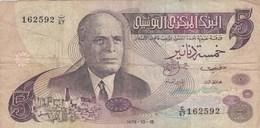 Tunisie - Billet De 5 Dinars - 15 Octobre 1973 - Habib Bourghiba - Tunisie