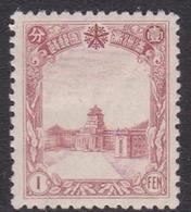 China Manchukuo Scott 84  1936 Definitive 1 Fen Red Brown, Mint Hinged - 1932-45 Manchuria (Manchukuo)