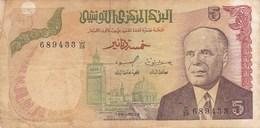 Tunisie - Billet De 5 Dinars - 15 Octobre 1980 - Habib Bourghiba - Tunisie