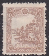 China Manchukuo Scott 98  1936 Definitive 30f Chestnut, Mint Hinged - 1932-45 Mandchourie (Mandchoukouo)