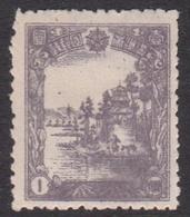 China Manchukuo Scott 100  1936 Definitive 1 Yuan Violet, Mint Hinged - 1932-45 Mantsjoerije (Mantsjoekwo)