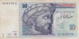 Tunisie - Billet De 10 Dinars - 7 Novembre 1994 - Ibn Khaldoun - Tunisie
