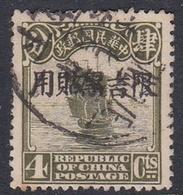 China Manchuria Scott 6 1927 4c Olive Green, Used - 1932-45 Mandchourie (Mandchoukouo)