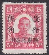 China Manchuria SG 1 1946 Dr Sun Yat-sen 50c On $ 5 Red, Mint - 1932-45 Manchuria (Manchukuo)