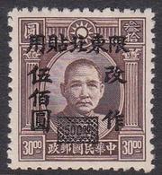 China Manchuria SG 62 1948 Dr Sun Yat-sen Surcharged $ 500 On $ 30 Brown, Mint Never Hinged - 1932-45 Mantsjoerije (Mantsjoekwo)