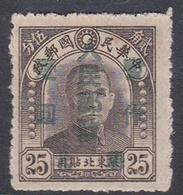 China North China Scott 3L60 1949 Surcharged $ 1.00 On 25c Blackgreen, Mint - Northern China 1949-50