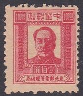 China North East China Scott 1L66, 1947 Mao Tse-tung,$ 100 Red, Mint - North-Eastern 1946-48