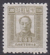 China North East China Scott 1L101, 1947 Mao Tse-tung,$ 300 Olive, Mint - Chine Du Nord-Est 1946-48