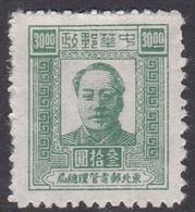 China North East China Scott 1L103, 1947 Mao Tse-tung,$ 1500 Green, Mint - North-Eastern 1946-48