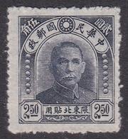 China North-Eastern Provinces Scott 19 1946 Dr Sun Yat-sen,$ 2.50 Indigo, Mint - Chine Du Nord-Est 1946-48