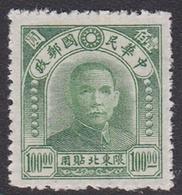 China North-Eastern Provinces Scott 48 1947 Dr Sun Yat-sen,$ 100 Green, Mint - North-Eastern 1946-48