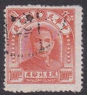 China North-Eastern Provinces Scott 52 1947 Dr Sun Yat-sen,$ 1000 Deep Orange, Used - Chine Du Nord-Est 1946-48