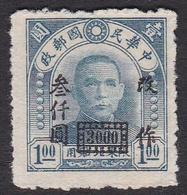 China North-Eastern Provinces Scott 54 1948 Dr Sun Yat-sen $ 3000 On $ 1 Blue, Mint - Chine Du Nord-Est 1946-48