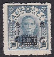 China North-Eastern Provinces Scott 54 1948 Dr Sun Yat-sen $ 3000 On $ 1 Blue, Mint - North-Eastern 1946-48