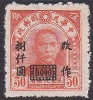 China North-Eastern Provinces Scott 56 1948 Dr Sun Yat-sen $ 8000 On 50c Orange, Mint - Chine Du Nord-Est 1946-48