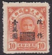 China North-Eastern Provinces Scott 57 1948 Dr Sun Yat-sen $ 10000 On 10c Orange, Mint - North-Eastern 1946-48