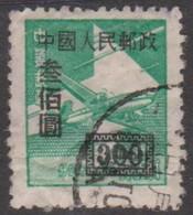 China People's Republic Scott 26 1950 Unit Stamp Surcharged $ 300 Bright Blue Green, Used - 1949 - ... République Populaire