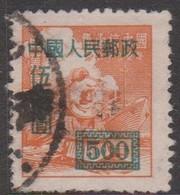 China People's Republic Scott 27 1950 Unit Stamp Surcharged $ 500 Brown Orange, Used - 1949 - ... République Populaire