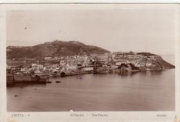 Ceuta, Spagna. Post Card Spedita A Trieste Durante La Guerra Civile Spagnola Con Censura Militare Di Malaga 1937 - Franchise Militaire