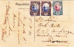 Repubblica Di San Marino Per Roma, Cartolina Della Medaglia Commemorativa Dell'Arengo 1933 - Saint-Marin