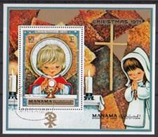 Manama 1971 Christmas Natale Natività Sheet Perf. CTO - Manama