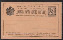 MONTENEGRO / 1893 ENTIER POSTAL - CARTE POSTALE  (ref LE2579) - Montenegro