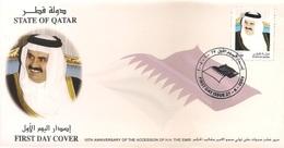Qatar FDC 2005, Accession Day Of Sh. Hamad - Qatar