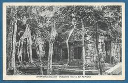 ANGKOR CAMBOGE PADIGLIONE INTERNO DEL TA-PROHM - Cambogia