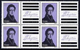 POLAND 1975 Chopin Piano Competition In Block Of 4 MNH / **. Michel 2408 - 1944-.... Republic