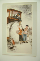 Cina  Editions En Langues étrangères. Pékin Chine  Pechino   Chinese    CHINA NON VIAGGIATA  COME DA FOTO   * - Cina