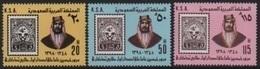 Saudi Arabia (K.S.A) 1979 Stamp's Day-Journée Du Timbre (Kingdom First Stamp/1er Timbre Du Royaume) ** - Arabia Saudita